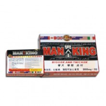 MAN KING Extra Strength Male Enhancement 5 Pills