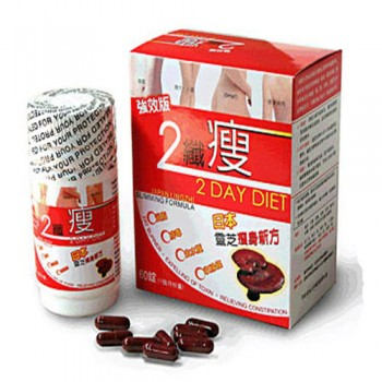 Pills Lingzhi 2 Day Diet Japanese 100% Natural